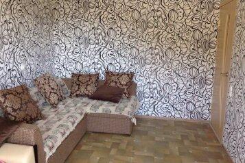 2-комн. квартира, 36 кв.м. на 5 человек, Горизонт, 60, Ольгинка - Фотография 3