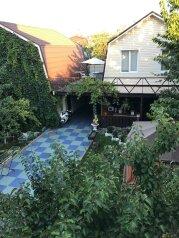 Гостевой дом , улица Маяковского на 7 номеров - Фотография 2