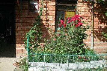 Дом под ключ, 32 кв.м. на 4 человека, 2 спальни, Октябрьская улица, 100, Ейск - Фотография 1