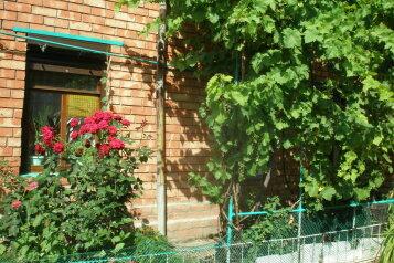 Дом под ключ, 32 кв.м. на 4 человека, 2 спальни, Октябрьская улица, Ейск - Фотография 2