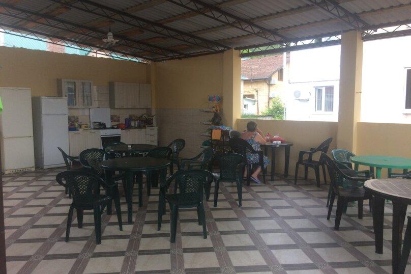 Кипарис, улица Чкалова, 24 на 22 комнаты - Фотография 2