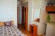 Двухместный номер без балкона:  Номер, Стандарт, 2-местный, 1-комнатный - Фотография 5