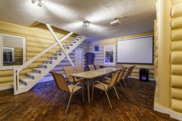 Эко коттедж, 320 кв.м. на 20 человек, 4 спальни, Северная улица, Москва - Фотография 1
