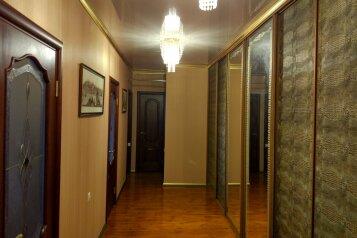 2-комн. квартира, 80 кв.м. на 5 человек, улица Япеева, 10, Казань - Фотография 4