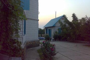 Дом, 100 кв.м. на 6 человек, 4 спальни, Лиманная улица, 40, Витязево - Фотография 4