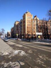 2-комн. квартира, 80 кв.м. на 5 человек, улица Япеева, 10, Казань - Фотография 1