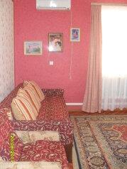 Дом, 150 кв.м. на 7 человек, 3 спальни, Садовая, 5 а, Должанская - Фотография 4