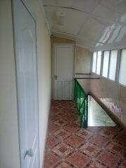 Гостевой дом , Богдана Хмельницкого, 32 на 4 номера - Фотография 2
