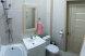 Люкс номер с мини-кухней:  Квартира, 4-местный, 1-комнатный - Фотография 54