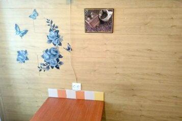 1-комн. квартира, 32 кв.м. на 4 человека, проспект Энгельса, Санкт-Петербург - Фотография 4