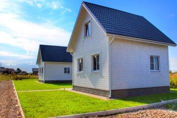 Дом, 70 кв.м. на 6 человек, 2 спальни, пос. Ланьшинский ул.Береговая, Серпухов - Фотография 3