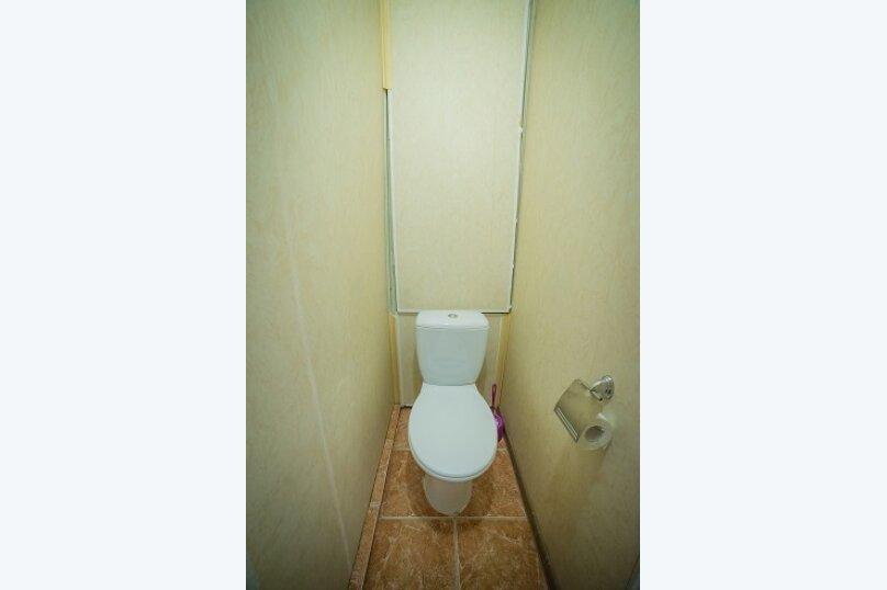 1-комн. квартира, 35 кв.м. на 2 человека, Профсоюзная улица, 156к1, Москва - Фотография 6
