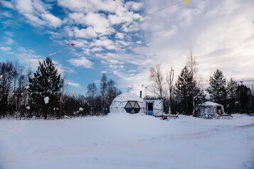 Экокемпинг, село Купанское на 12 номеров - Фотография 1