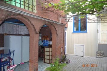 Гостевой дом, улица Тургенева, 221А на 10 номеров - Фотография 2