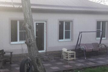 Дом, 90 кв.м. на 9 человек, 2 спальни, Горная улица, село Супсех, Анапа - Фотография 2
