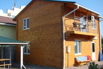 Гостевой дом, Интернациональная улица, 32 на 10 номеров - Фотография 4