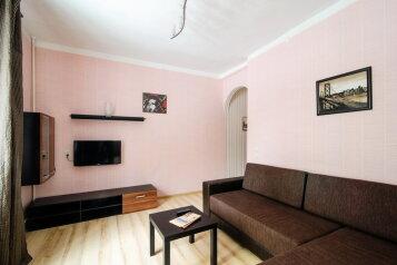2-комн. квартира на 4 человека, улица Мясникова, 35, Минск - Фотография 1