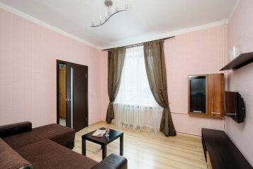 2-комн. квартира на 4 человека, улица Мясникова, 35, Минск - Фотография 2