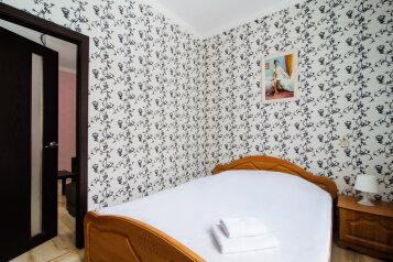 2-комн. квартира на 4 человека, улица Мясникова, 35, Минск - Фотография 4