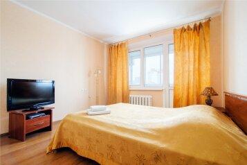 2-комн. квартира на 4 человека, улица Немига, 6, Минск - Фотография 1