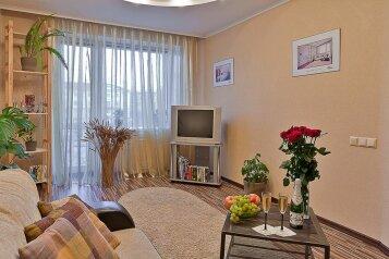 2-комн. квартира на 4 человека, Партизанский проспект, Минск - Фотография 1