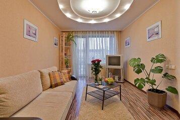 2-комн. квартира на 4 человека, Партизанский проспект, Минск - Фотография 3