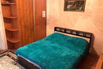 1-комн. квартира, 45 кв.м. на 3 человека, проспект Кирова, 56, Пятигорск - Фотография 2