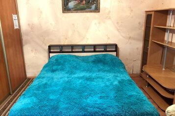 1-комн. квартира, 45 кв.м. на 3 человека, проспект Кирова, 56, Пятигорск - Фотография 3