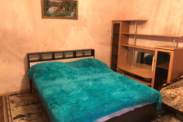 1-комн. квартира, 45 кв.м. на 3 человека, проспект Кирова, Пятигорск - Фотография 4