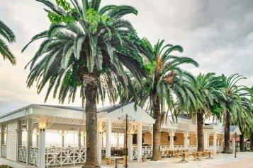 Дом Отдыха , проспект Ардзинба, 44 на 85 номеров - Фотография 3