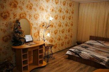 1-комн. квартира, 40 кв.м. на 4 человека, улица Мальцева, 6, Верхняя Пышма - Фотография 3