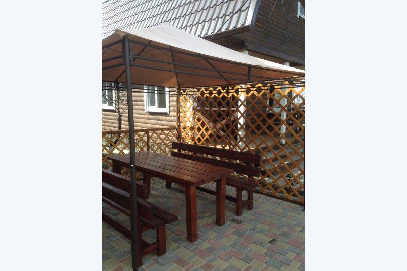 Гостевой дом Уралочка, улица Лиманная, 12а на 8 комнат - Фотография 55