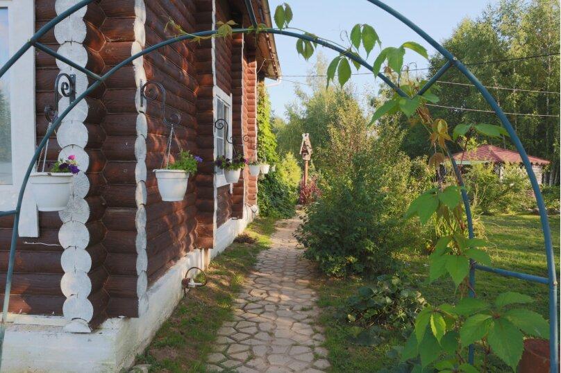 Гостевой дом в Угличе, 190 кв.м. на 16 человек, 5 спален, Кокаево, 4, Углич - Фотография 18