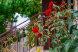 Гостевой дом, Цветочная, 19 на 12 номеров - Фотография 7