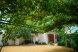 Гостевой дом, Лазурная на 9 номеров - Фотография 2
