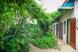 Гостевой дом, Лазурная на 9 номеров - Фотография 9