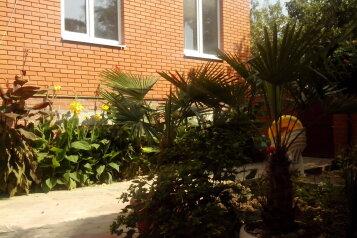 Гостевой дом, улица Курортная на 6 номеров - Фотография 4