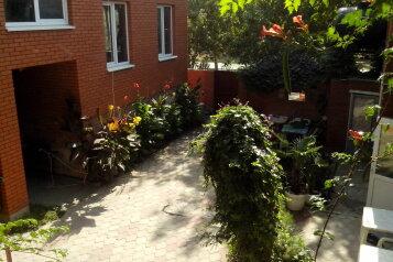 Гостевой дом, улица Курортная на 6 номеров - Фотография 1