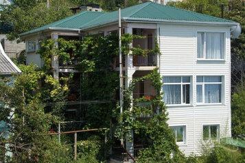 Гостевой дом на первой линии, улица Победы на 7 номеров - Фотография 1