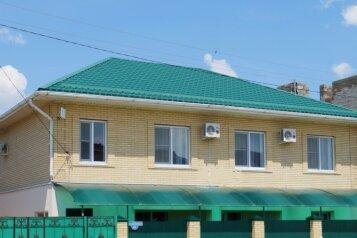 Гостевой дом, Красноармейская улица на 9 номеров - Фотография 1