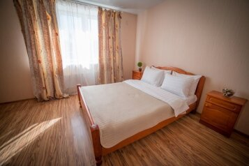 2-комн. квартира, 43 кв.м. на 4 человека, улица Тёплый Стан, 5к4, Москва - Фотография 1