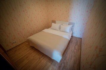 2-комн. квартира, 47 кв.м. на 4 человека, улица Тёплый Стан, Москва - Фотография 4