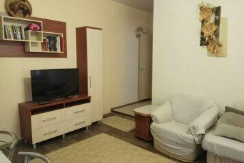 2-комн. квартира, 47 кв.м. на 5 человек, переулок Типографский, 14, Евпатория - Фотография 1