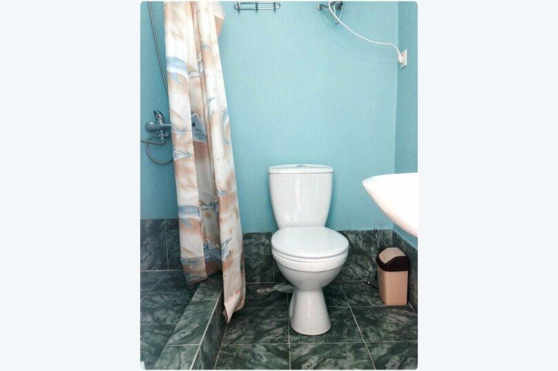 Гостиница Апра 814647, Рыбзаводская, 81 на 12 номеров - Фотография 13