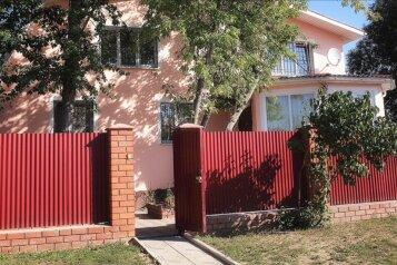 Дом, 380 кв.м. на 25 человек, 7 спален, Школьная, 79, Бронницы - Фотография 4