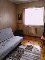 Бунгало, 50 кв.м. на 5 человек, 1 спальня, Курортная улица, Банное - Фотография 4