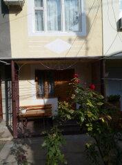 Коттедж, 28 кв.м. на 3 человека, 1 спальня, переулок Лукичева, Евпатория - Фотография 1