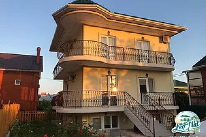 Трехэтажный дом под ключ, Казачий переулок, 16, Геленджик - Фотография 1