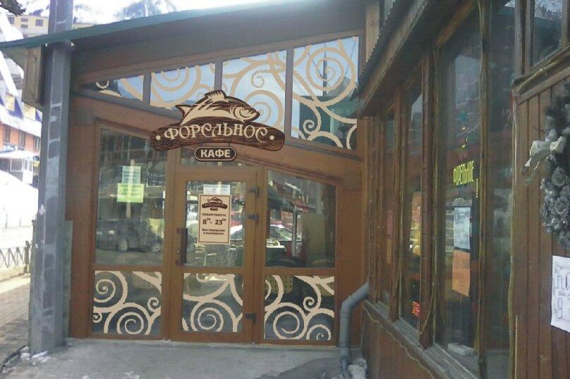 """Отель """"Стелла""""  Курорт Домбай, Карачаевская, 63 на 6 номеров - Фотография 6"""