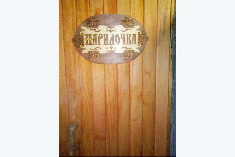 """Отель """"Стелла""""  Курорт Домбай, Карачаевская, 63 на 6 номеров - Фотография 15"""